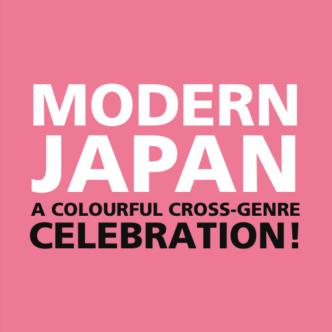 Modern Japan Back Cover